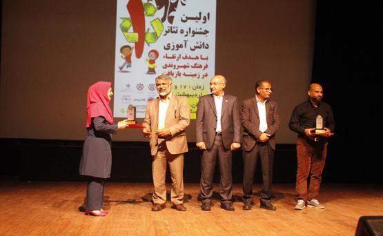 اولین جشنواره تئاتر فرهنگ شهروندی باموضوع بازیافت در شهر بندرعباس
