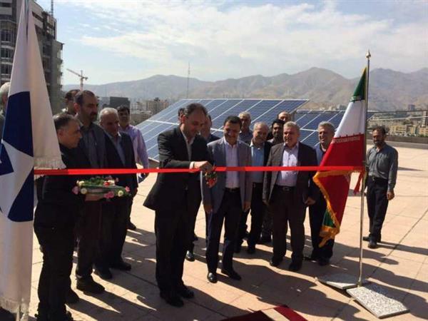 بهره برداری رسمی از نیروگاه خورشیدی ۲۰ کیلوواتی احداث شده بر بام ساختمان شرکت مشانیر
