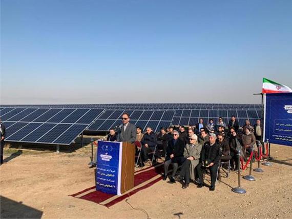 افتتاح بزرگترین نیروگاه خورشیدی استان تهران