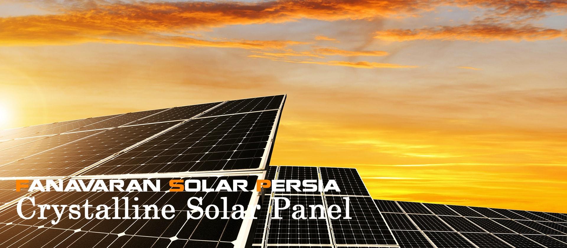 crystalline solar panel
