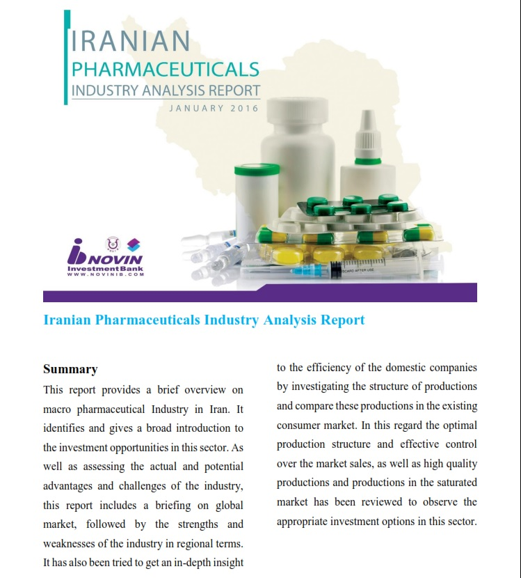 iranian pharmaceuticals industry analysis report.jpg
