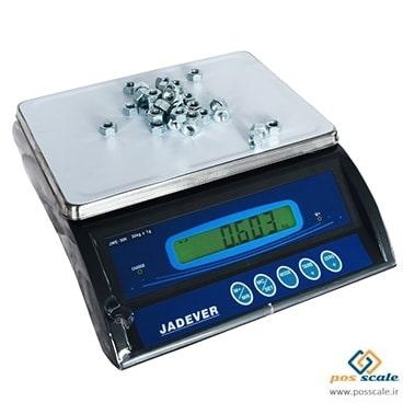 ترازو 30 کیلویی | ترازو یک گرمی | ترازو جادور JWE 30-K | پوز اسکیل