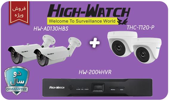 پکیج دوربین HIGH WATCH