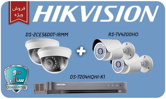 پکیج دوربین HIKVISION