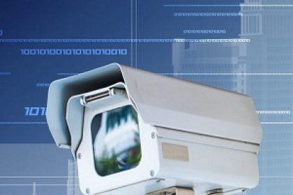 فروش اینترنتی انواع دوربین مدار بسته