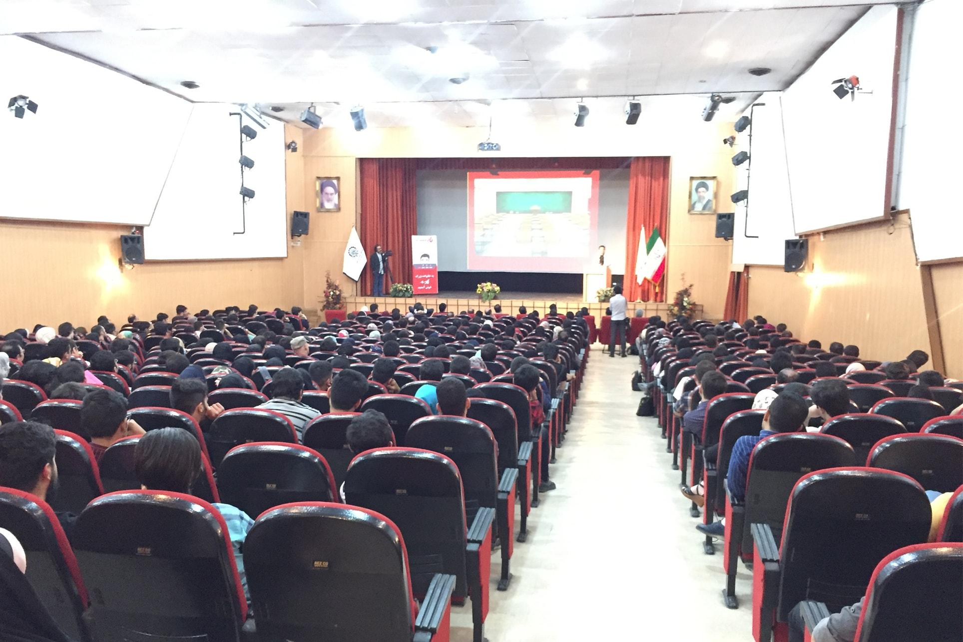 همایش گروه آموزشی مقدم دانشگاه شهید بهشتی کنکور کارشناسی ارشد روانشناسی دکتری روانگام تضمین قبولی رتبه برتر تست کلاس آزمون منابع
