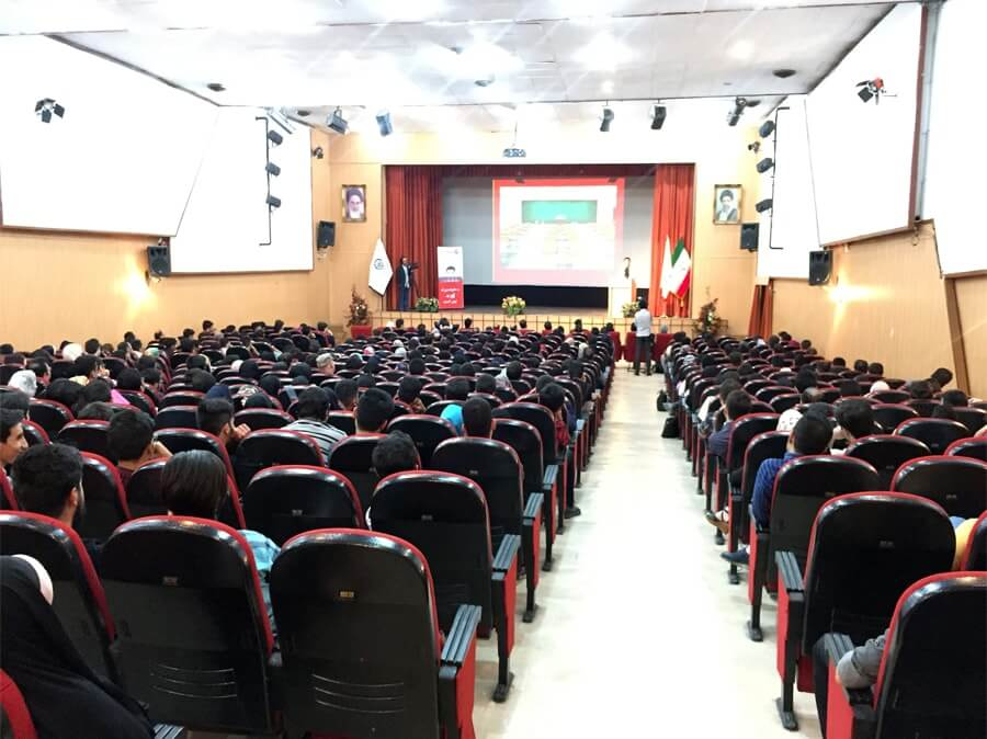 همایش روانگام دانشگاه امیرکبیر