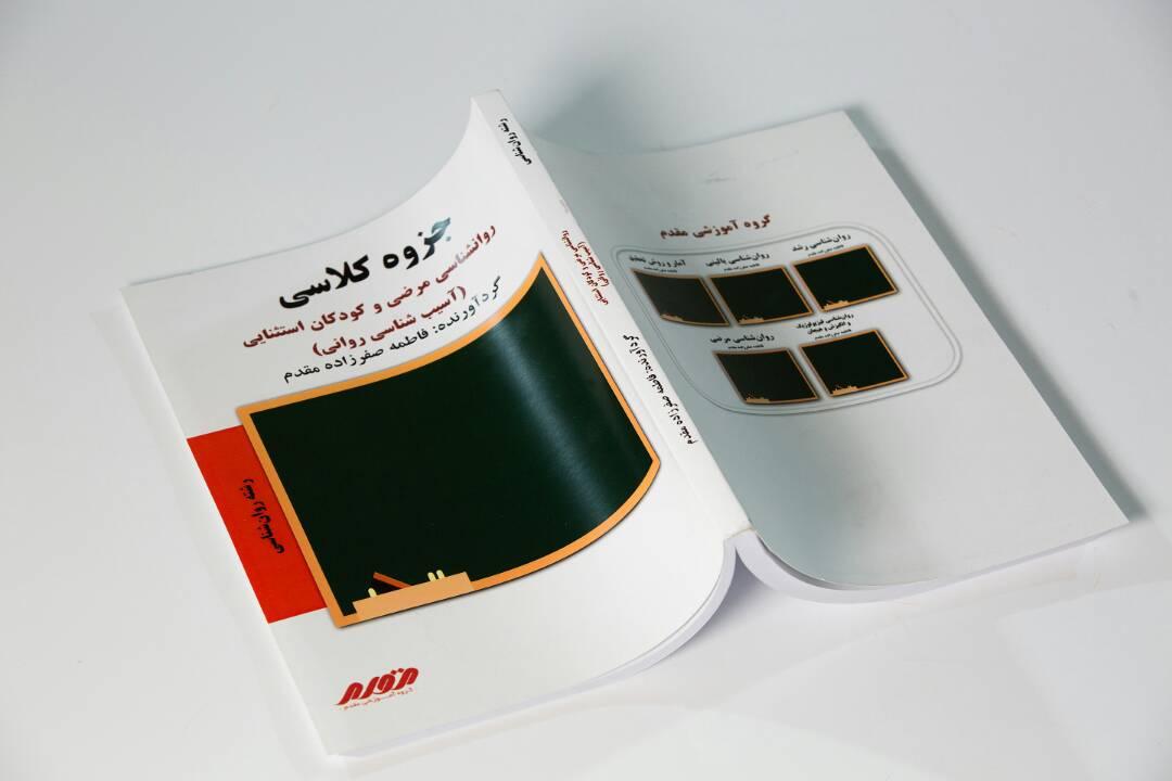 RPPL1499.JPG