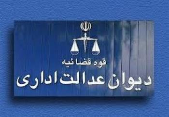 اخذ عوارض مازاد بر تراکم و تغییر کاربری از طرف شهرداری ها ممنوع
