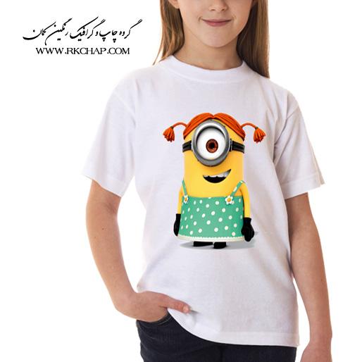 تیشرت سفید بچگانه چاپی