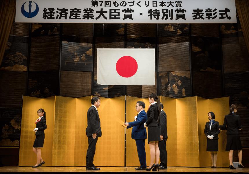 آرتک، برنده جایزه ویژه وزارت اقتصاد، تجارت و صنعت ژاپن