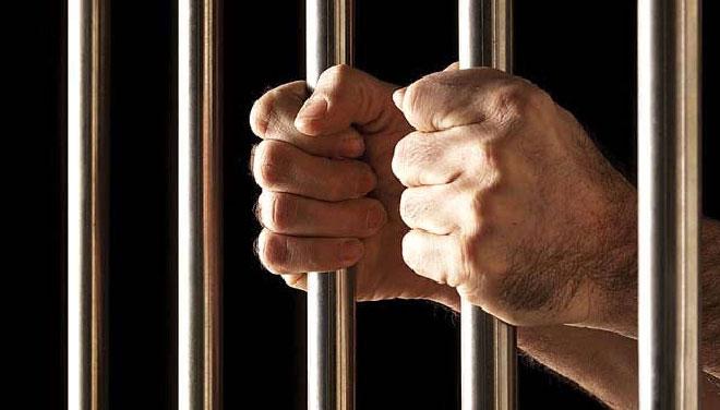 حبس تعزیری چیست