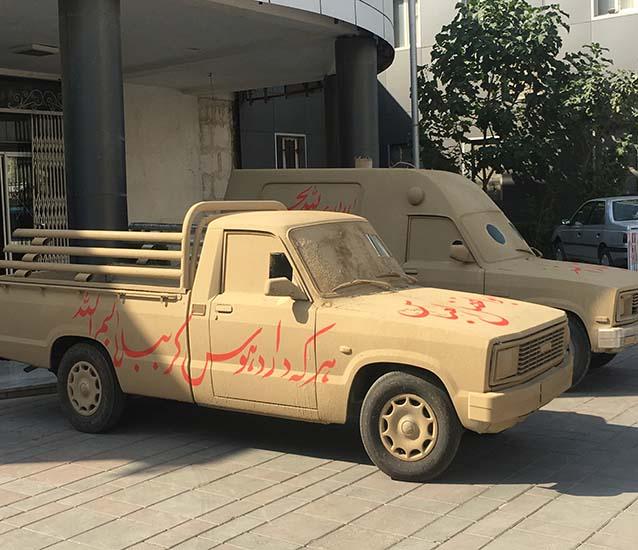 استتار دو دستگاه خودروی شهرداری در هفته دفاع مقدس