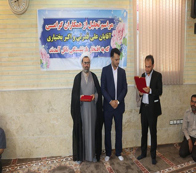 برگزاری مراسم تقدیر و تجلیل از کارکنان بازنشسته شهرداری شاهدشهر