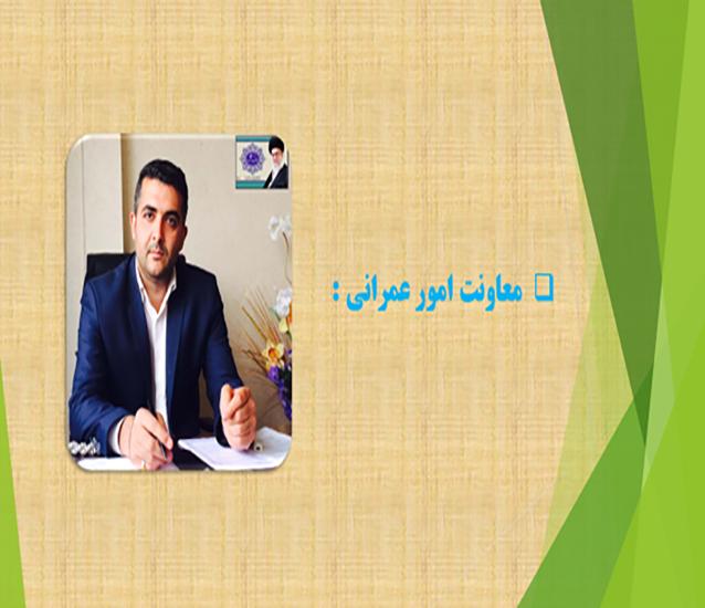 بازدید مشترک معاونت عمرانی با مسئولین مناسب سازی بهزیستی و دفتر فنی استان