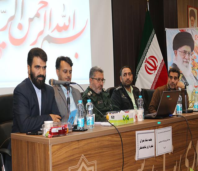 برگزاری جلسه ستاد مدیریت بحران شهرداری شاهدشهر