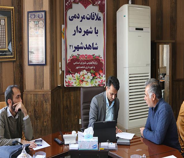 سی و یکمین ملاقات هفتگی شهردار با مردم شاهدشهر