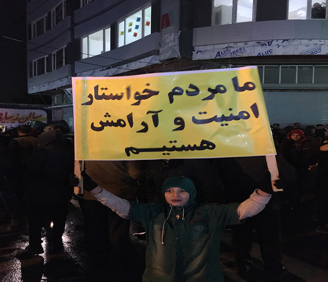 تجمع بزرگ مردم ولایتمدار و شهید پرور شاهدشهر با عنوان حمایت از امنیت و اقتدار کشور