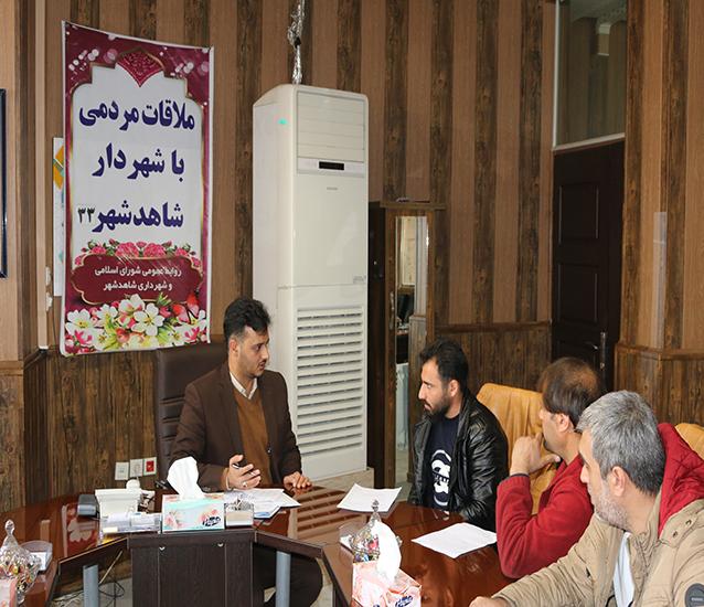 سی و سومین ملاقات هفتگی مهندس سلمانی شهردار شاهدشهر با شهروندان