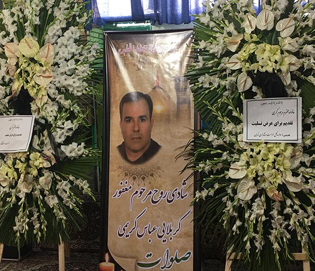 مراسم یادبود مرحوم کربلایی عباس کریمی در مسجد جامع شاهدشهر برگزار شد