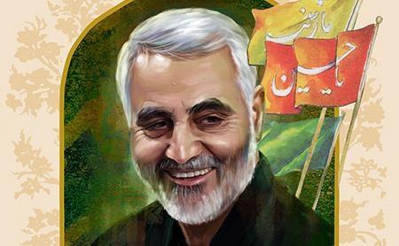 پیام تسلیت رئیس و اعضا شورای اسلامی به مناسبت شهادت سپهبد قاسم سلیمانی