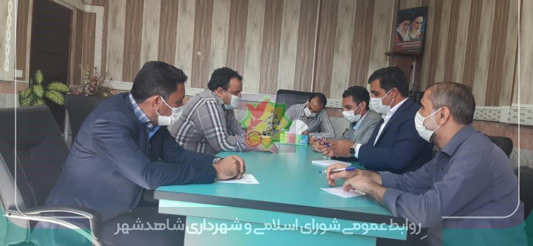 برگزاری جلسه کمیسیون پدافند غیر عامل در شهرداری شاهدشهر