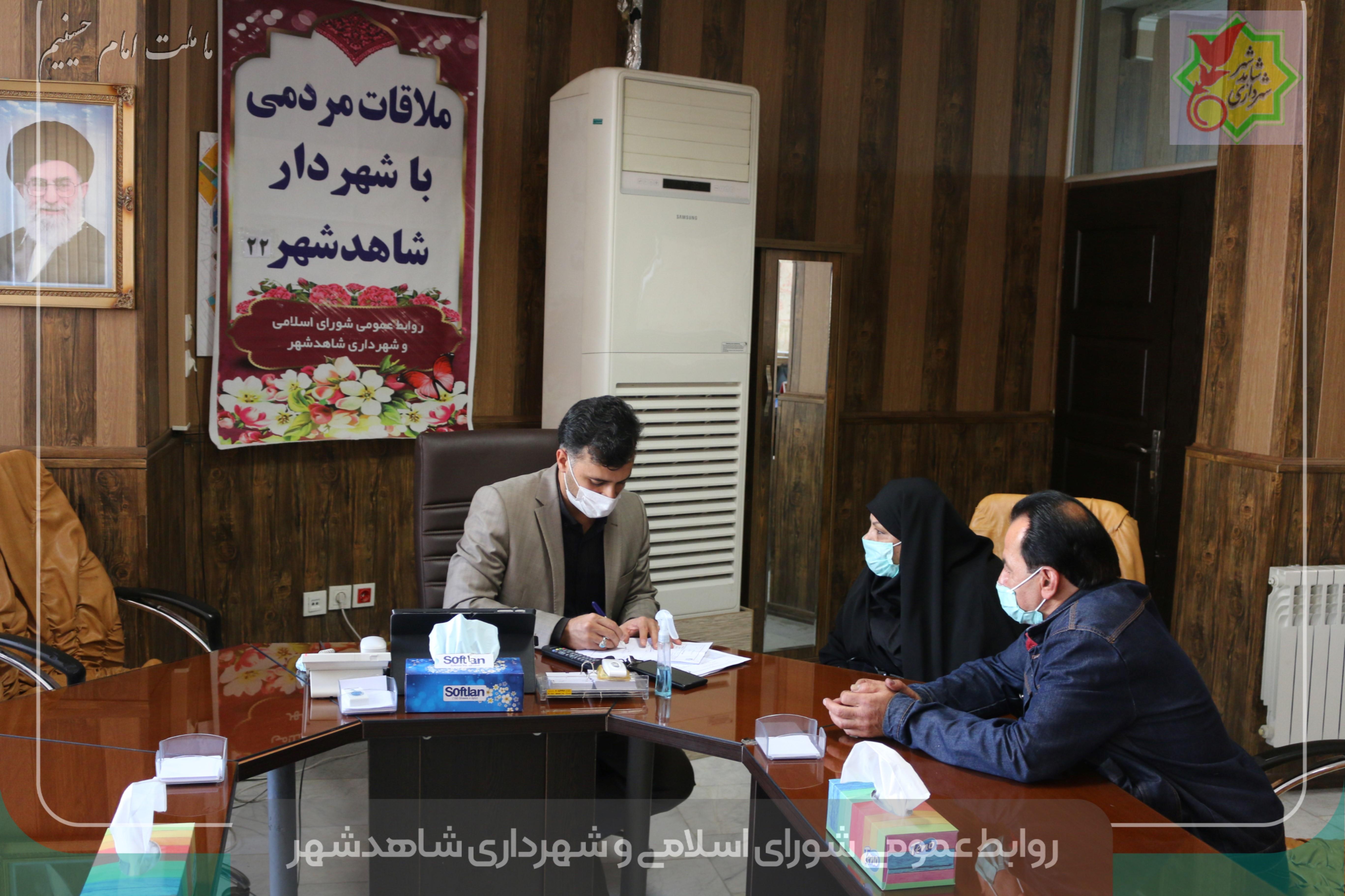بیست و دومین ملاقات عمومی شهردار شاهدشهر با شهروندان