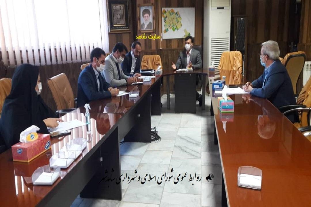 جلسه شورای معاونین شهرداری شاهدشهر در دفتر شهردار تشكیل شد
