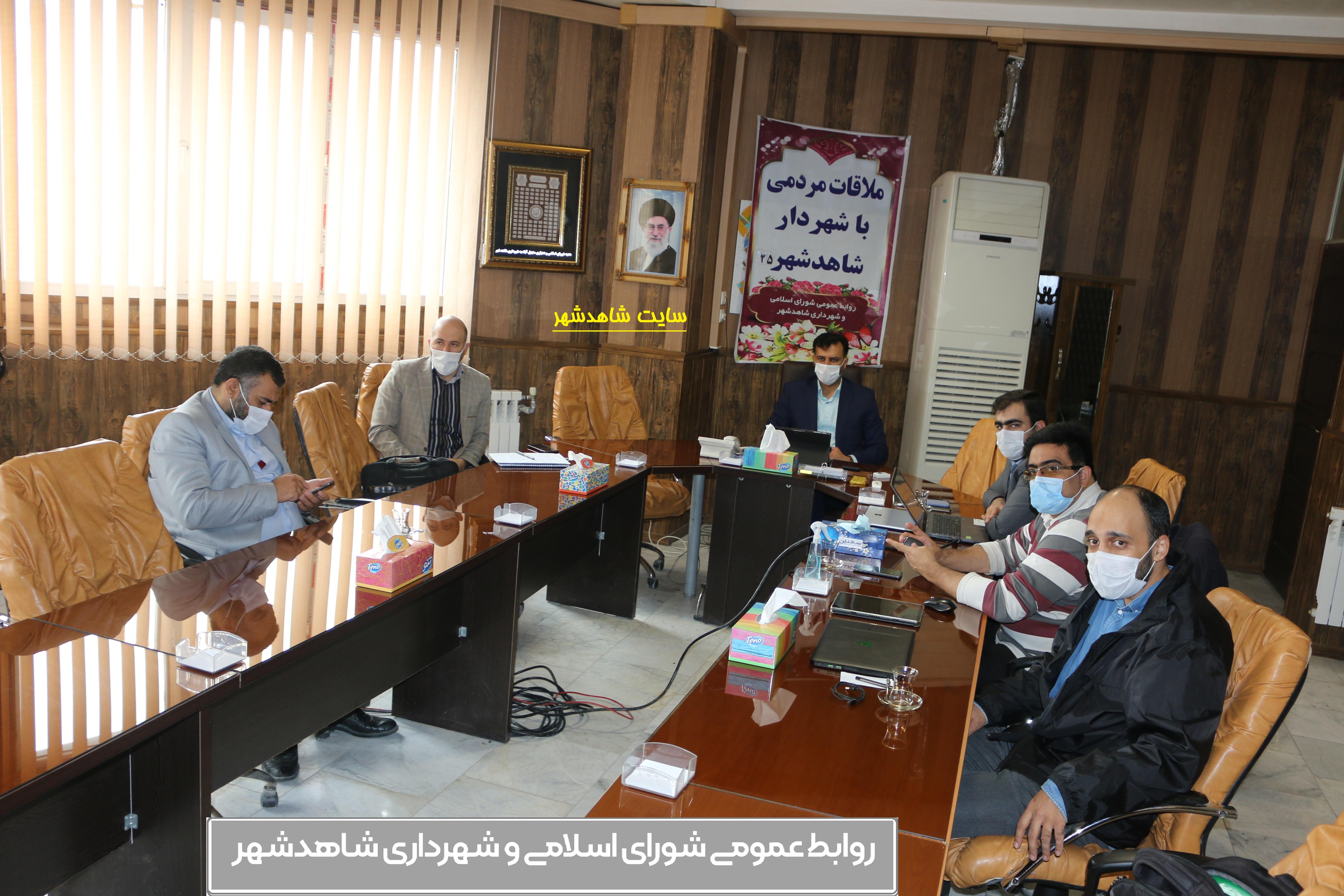 بیست و پنجمین ملاقات عمومی شهردار با شهروندان شاهدشهر