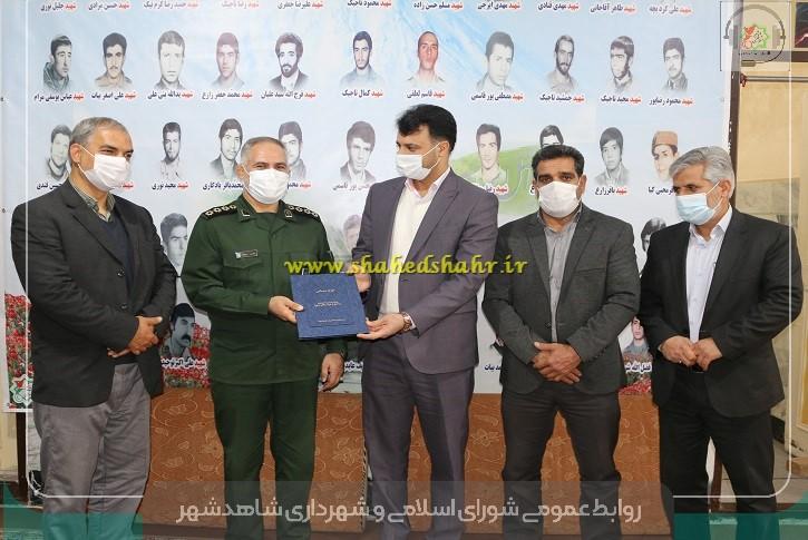 همزمان با هفته بسیج دیدار مسئولان شهری با فرمانده حوزه مقاومت بسیج 9 شاهدشهر