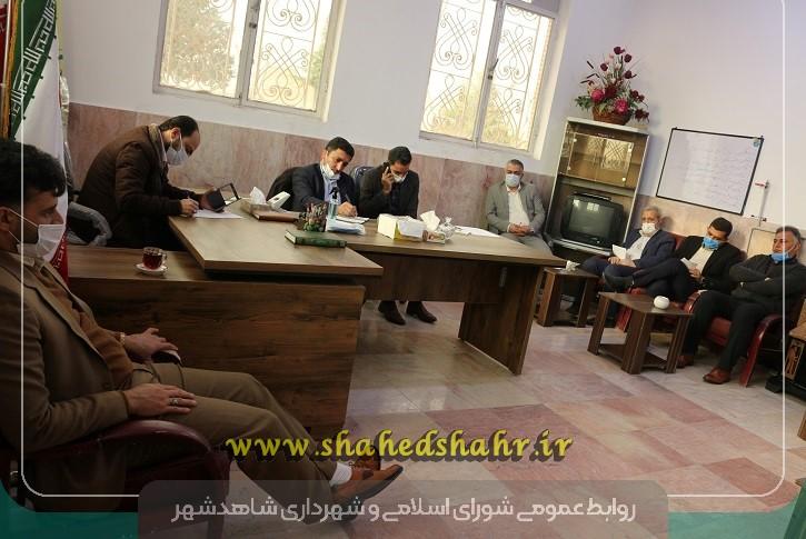 تشکیل جلسه شورای معاونین در ناحیه یک شهرداری شاهدشهر
