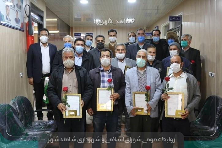 برگزاری مراسم گرامیداشت روز حمل و نقل در شاهدشهر