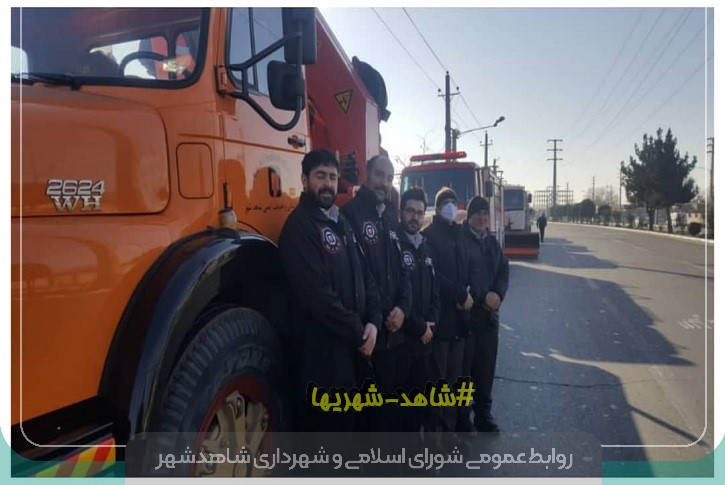 مانور مشترک طرح عملیات زمستانی سال99 آتش نشانی شاهدشهر