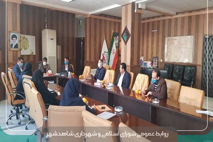 جلسه انجمن کتابخانه های عمومی ویژه شاهدشهر برگزار شد