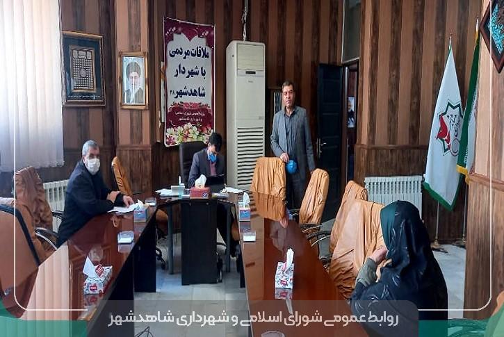 سی و هشتمین ملاقات هفتگی شهردار با شهروندان