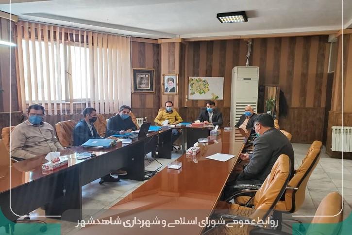برگزاری کمیسیون فنی و شهرسازی شهرداری شاهدشهر