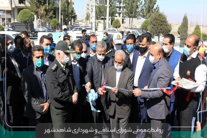 افتتاح ساختمان پلیس راهنمایی و رانندگی شاهدشهر