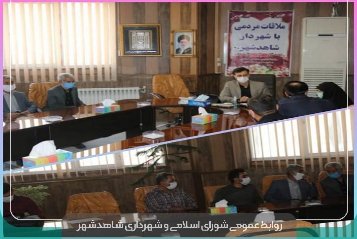 چهلمین جلسه ملاقات مردمی شهردار با شهروندان