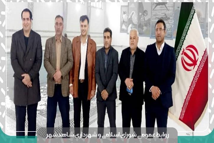 پیام تبریک رئیس و اعضای شورای اسلامی شهر به مناسبت سال نو