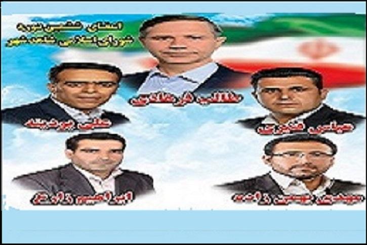 اعضای هیئت رییسه شورای اسلامی شاهدشهر و سرپرست جدید شهرداری انتخاب شدند