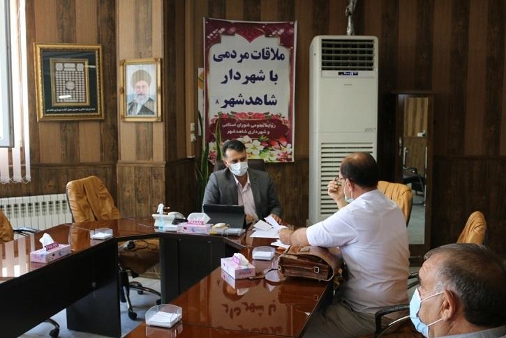 هشتمین هفته دیدار شهردار با مردم شاهدشهر