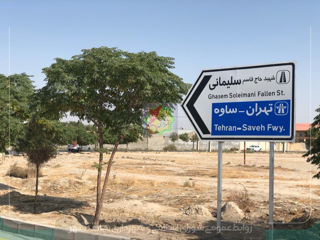 نامگذاری و نصب تابلوهای هدایت مسیر در میادین شاهدشهر