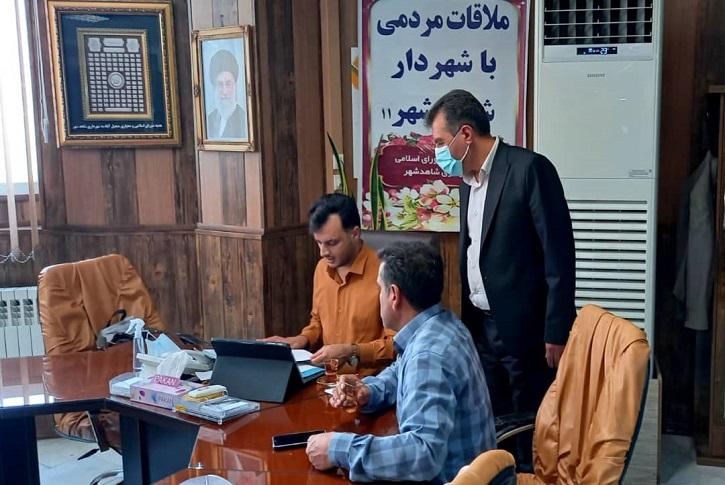 یازدهمین دیدار حضوری شهردار با شهروندان شاهدشهر