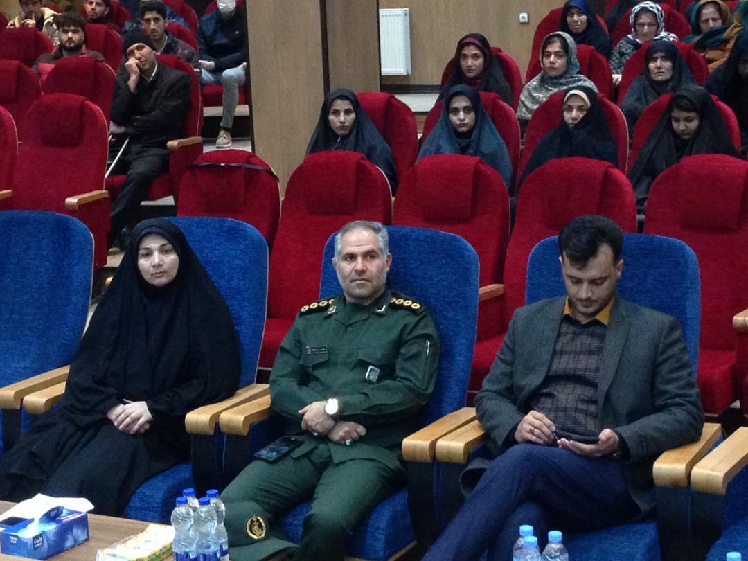 برگزاری همایش گام دوم انقلاب و جوانان