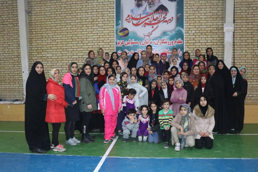 برگزاری مسابقات آمادگی جسمانی بانوان به مناسبت بزرگداشت دهه مبارک فجر