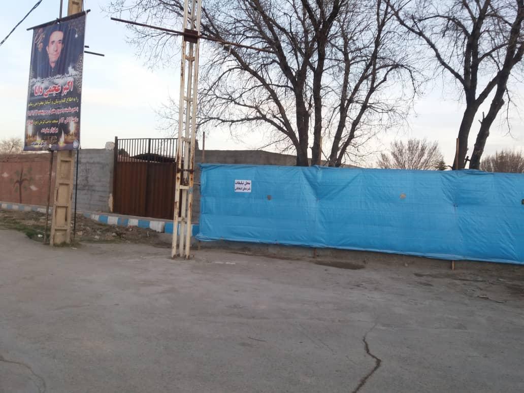 محل تبلیغات نامزدهای انتخاباتی مجلس شورای اسلامی
