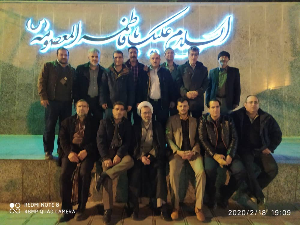 کاروان زیارتی و سیاحتی کارکنان شهرداری به شهر مقدس قم