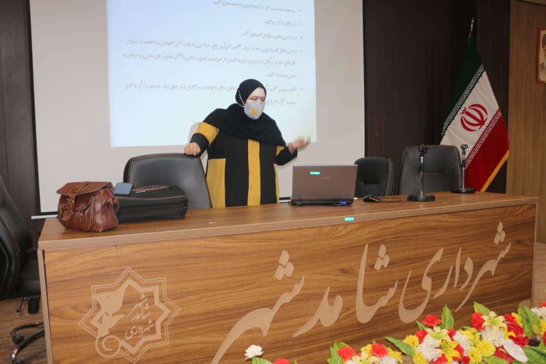 برگزاری جلسه آموزشی شروع طرح غربالگری شاهدشهر