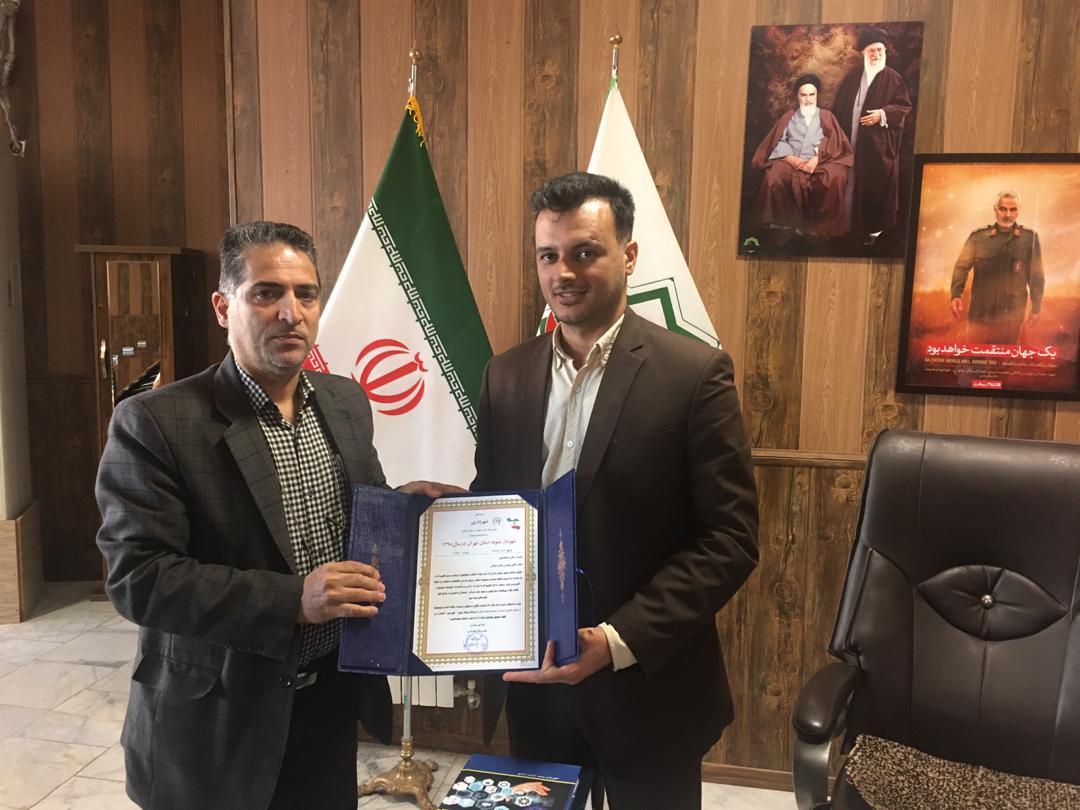 اهدا لوح تقدیر شهردار نمونه استان تهران به شهردار شاهدشهر