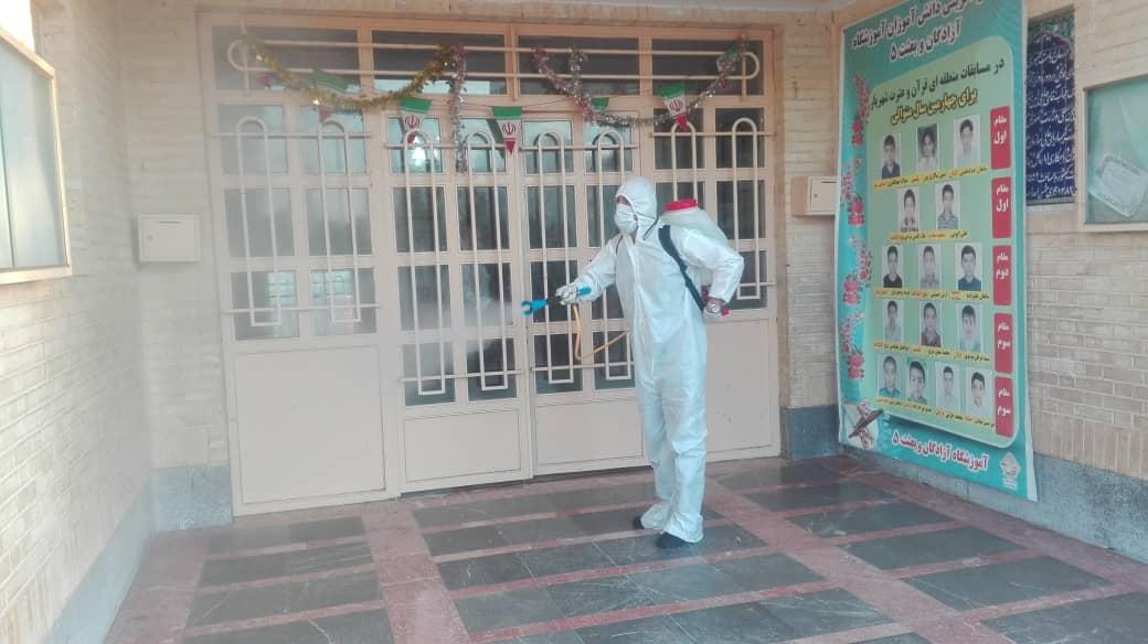 ضدعفونی مدارس سطح شهر به منظور حفظ سلامت دانش آموزان و کادر آموزش